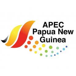 В Папуа-Новой Гвинее анонсирован выпуск памятной банкноты в честь встречи Азиатско-тихоокеанского экономического содружества