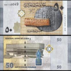 Сирия прекращает выпуск банкнот номиналом 50 фунтов