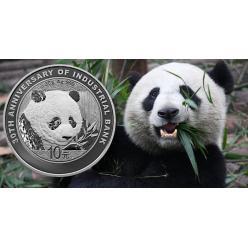 В Китае выпущены памятные монеты в честь основания Промышленного банка страны