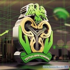 На нигерийских купюрах будут изменения