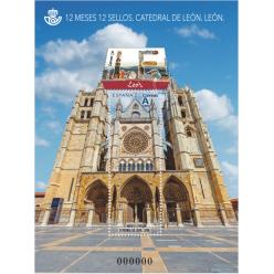 В Испании анонсирован выпуск марки с изображением Собора Леон