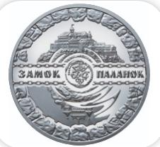 Нацбанк Украины представил новые монеты «Замок Паланок»