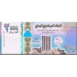 В новом году в Йемене появится банкнота номиналом 2 000 риалов