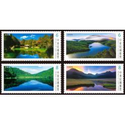 В Тайване появились марки с изображением альпийских озер
