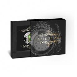 Искусство Фаберже представлено на монетах Ниуэ