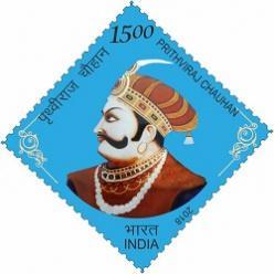 Индия выпустила памятные марки в честь героя индийской истории