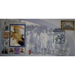 В Индии выпущен спецконверт, посвященный Махатме Ганди