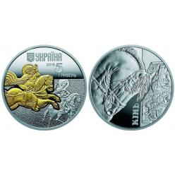   Нацбанк выпустил памятную монету из серии «Фауна в памятниках культуры Украины»