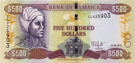 На Ямайке в обращении появилась обновленная банкнота номиналом 500 долларов