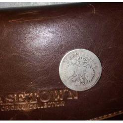 Сумские таможенники предотвратили попытку незаконного вывоза старинной монеты