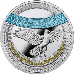 Монета «Свобода» выпущена Монетным двором Польши