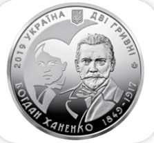 В Україні випустять монету на честь Богдана Ханенка