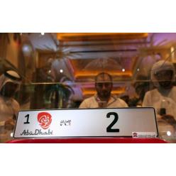 В ОАЕ на торгах номерний знак проданий за $ 3 млн