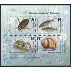  В Беларуси представлены почтовые марки из серии, посвященной обитателям водоемов