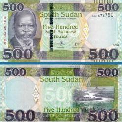 В Южном Судане выпущена купюра нового номинала
