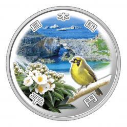 В Японии представили монету в честь 50-летия со дня возращения в состав государства островов Огасавара