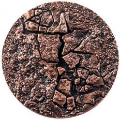 В Польше отчеканена первая монета серии «Катаклизмы»