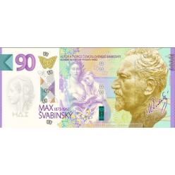 В Чехии поступил в продажу памятный сертификат в виде банкноты