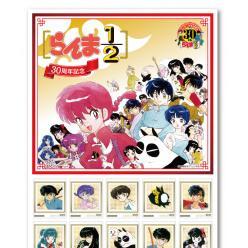 В Японии посвятят почтовые марки комиксу «Ranma 1/2»