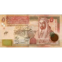 В Иордании появилась в обращении обновленная купюра номиналом 5 динаров