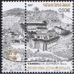 В Греции появились марки с изображениями афонских монастырей