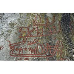 Самое древнее наскальное изображение лодки выявлено в Норвегии