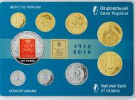 Нацбанк представил набор «Монеты Украины 2018 года»