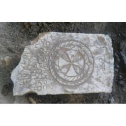 На аллее сфинксов в Египте обнаружено древнее надгробие