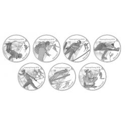 Южная Корея к Олимпиаде — 2018 выпустит большую серию коллекционных монет