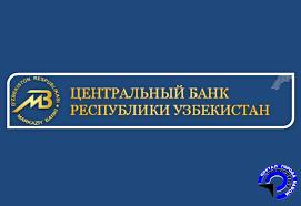 В Узбекистане в обращении появятся новые монеты