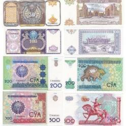 В Узбекистане будут изъяты из оборота купюры низких номиналов