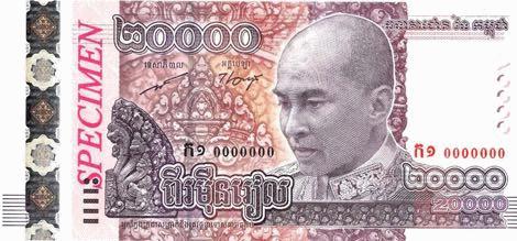 У Камбоджі до дня народження короля випущена банкнота 20 000 ріалів