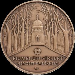 В Венгрии представлена памятная монета из серии «Национальные мемориалы страны»