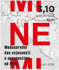 Хорватия отметила Международный день информирования о минной опасности выпуском марок