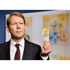 Нацбанк Швейцарии стал владельцем фабрики по производству субстрата для банкнот
