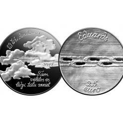 Банк Латвии выпустит необычную монету номиналом 2,5 евро