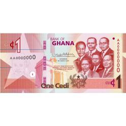В Гане появятся обновленные банкноты номиналом 1, 5 ,10, 20, и 50 седи