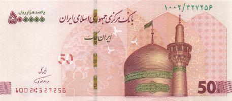 В Иране выпущен чек на сумму 500 000 риалов нового образца