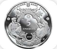 В Украине выпущены памятные монеты «Мгарский Спасо-Преображенский монастырь»