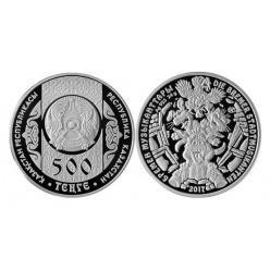 Памятные монеты «Немецкая сказка» (Бременские музыканты) выпущены в Казахстане