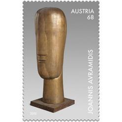 В Австрии выпущена марка из серии «Искусство»
