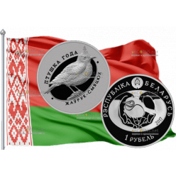 В Беларуси отчеканена новая медно-никелевая памятная монета