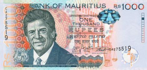 В денежном обращении государства Маврикия зафиксированы новые купюры