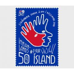 Исландия выпустила марку и конверт в честь участия в Чемпионате мира по футболу