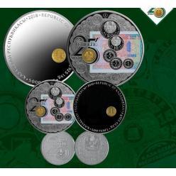 В Казахстане представлены монеты в честь 25-летия национальной валюты