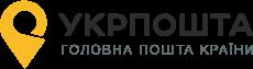 Завтра в «Арт-хабе» Укрпочты состоится торжественное спецгашение в честь 100-летия провозглашения Акта Воссоединения УНР и ЗУНР