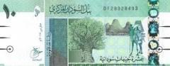 Очередная суданская купюра будет обновлена