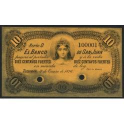 Каталог аукциона Spink USA доступен для просмотра