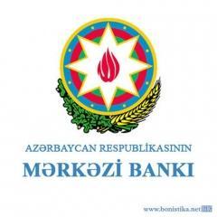 Центральный банк Азербайджана обновляет банкноты