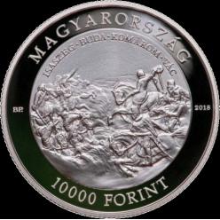 Венгрия выпустила монеты в честь революционера Артура Гёргея
